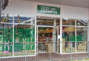 TOKYU HANDS BOX OUTLET