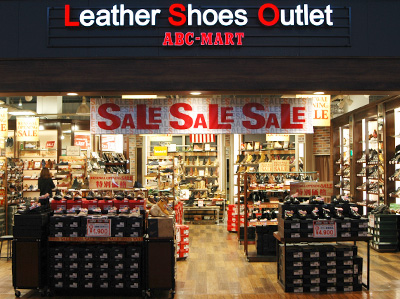 LEATHER SHOES & NUOVO OUTLET