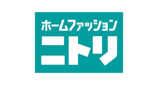 ホームファッションニトリ|九州...